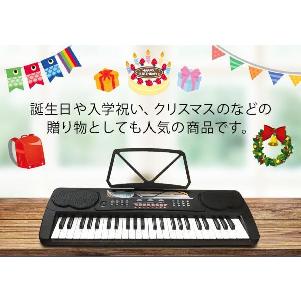 電子キーボード 電子ピアノ キーボード 49鍵盤 49キー PlayTouch49 楽器 初心者 入門用にも 本格派 和音伴奏 SunRuck サンルック SR-DP02 ブラック|ichibankanshop|05