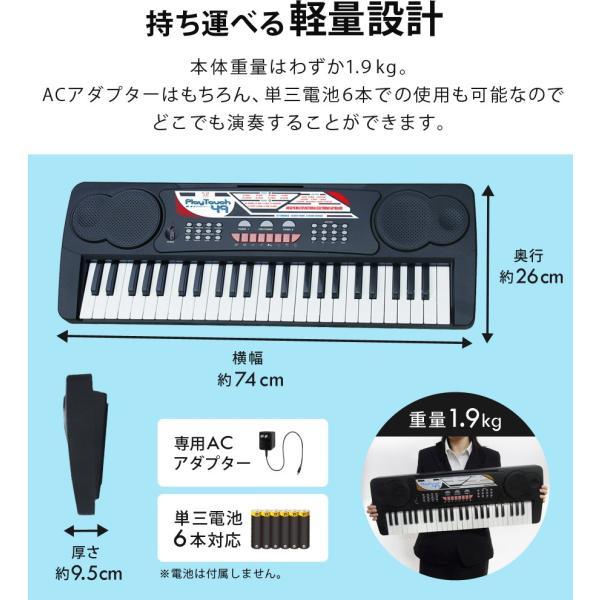 電子キーボード 電子ピアノ キーボード 49鍵盤 49キー PlayTouch49 楽器 初心者 入門用にも 本格派 和音伴奏 SunRuck サンルック SR-DP02 ブラック|ichibankanshop|08