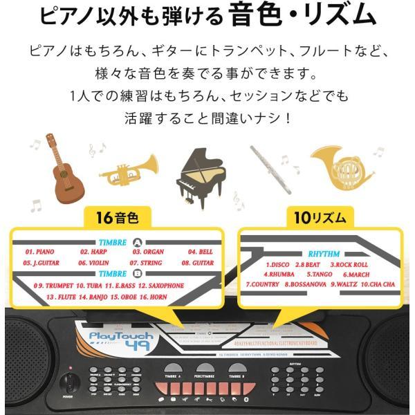 電子キーボード 電子ピアノ キーボード 49鍵盤 49キー PlayTouch49 楽器 初心者 入門用にも 本格派 和音伴奏 SunRuck サンルック SR-DP02 ブラック|ichibankanshop|09