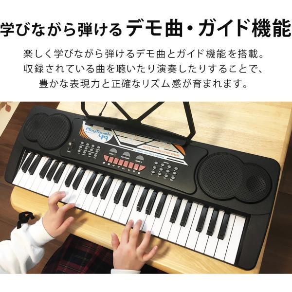 電子キーボード 電子ピアノ キーボード 49鍵盤 49キー PlayTouch49 楽器 初心者 入門用にも 本格派 和音伴奏 SunRuck サンルック SR-DP02 ブラック|ichibankanshop|10