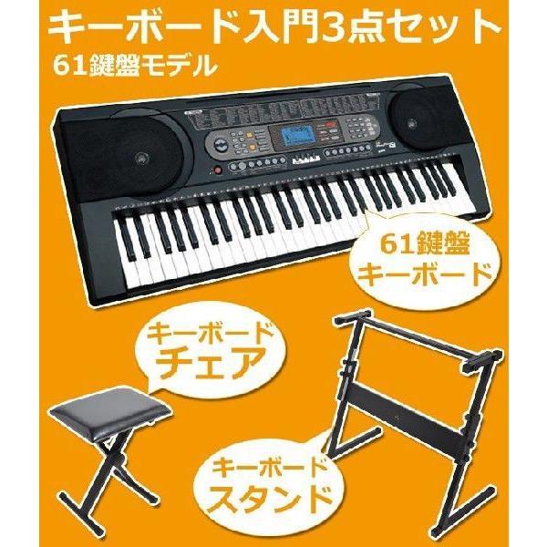キーボード 入門セット 61鍵盤 キーボード本体・スタンド・チェアの3点セット SunRuck 届いてすぐに使える 初心者セットAfterPoint|ichibankanshop|02