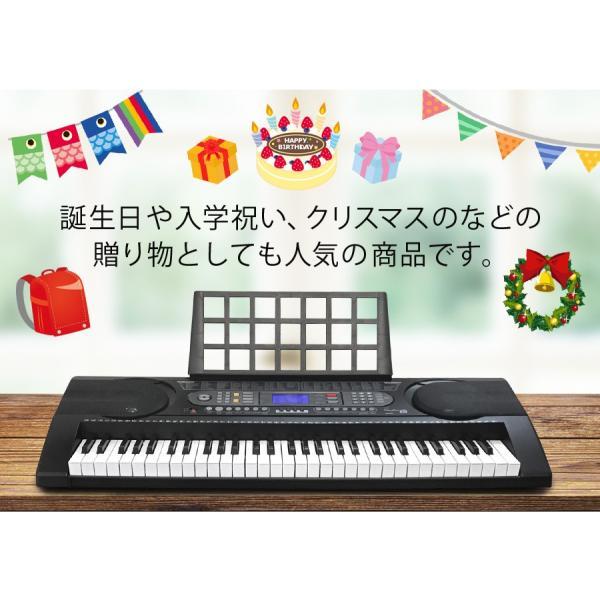 電子キーボード 電子ピアノ 61鍵盤 SunRuck サンルック PlayTouch61 プレイタッチ61 楽器 SR-DP03 初心者 入門用にも 送料無料|ichibankanshop|05