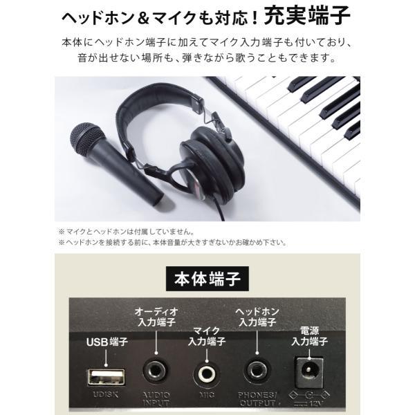 (土日祝日も発送) 電子キーボード 61鍵盤 電子ピアノ 初心者 PlayTouchFlash61 発光キー 光る鍵盤 キーボード ピアノ 入門用としても SunruckSR-DP04|ichibankanshop|14