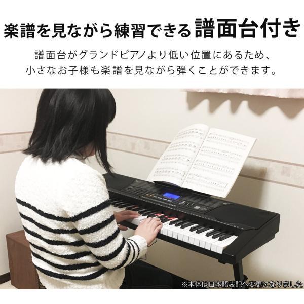 (土日祝日も発送) 電子キーボード 61鍵盤 電子ピアノ 初心者 PlayTouchFlash61 発光キー 光る鍵盤 キーボード ピアノ 入門用としても SunruckSR-DP04|ichibankanshop|16