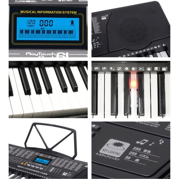 (土日祝日も発送) 電子キーボード 61鍵盤 電子ピアノ 初心者 PlayTouchFlash61 発光キー 光る鍵盤 キーボード ピアノ 入門用としても SunruckSR-DP04|ichibankanshop|06