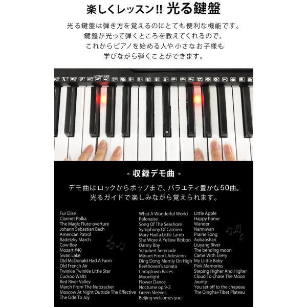 (土日祝日も発送) 電子キーボード 61鍵盤 電子ピアノ 初心者 PlayTouchFlash61 発光キー 光る鍵盤 キーボード ピアノ 入門用としても SunruckSR-DP04|ichibankanshop|08