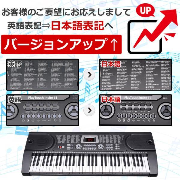 電子キーボード 電子ピアノ プレイタッチ 持ち歩き 電池対応 インサイト61 61鍵盤 電子楽器 入門用 デモ曲 ヘッドホン マイク対応 Sunruck サンルック SR-DP06|ichibankanshop|02