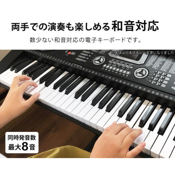 電子キーボード 電子ピアノ プレイタッチ 持ち歩き 電池対応 インサイト61 61鍵盤 電子楽器 入門用 デモ曲 ヘッドホン マイク対応 Sunruck サンルック SR-DP06|ichibankanshop|11