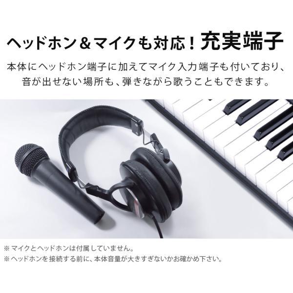 電子キーボード 電子ピアノ プレイタッチ 持ち歩き 電池対応 インサイト61 61鍵盤 電子楽器 入門用 デモ曲 ヘッドホン マイク対応 Sunruck サンルック SR-DP06|ichibankanshop|13