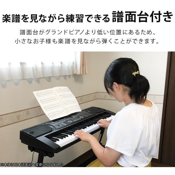 電子キーボード 電子ピアノ プレイタッチ 持ち歩き 電池対応 インサイト61 61鍵盤 電子楽器 入門用 デモ曲 ヘッドホン マイク対応 Sunruck サンルック SR-DP06|ichibankanshop|15