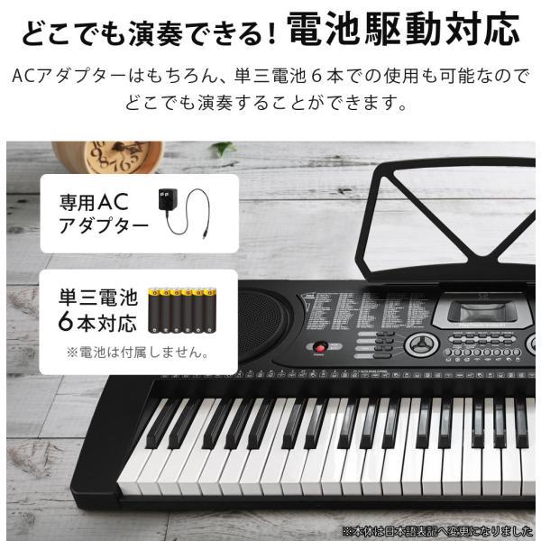 電子キーボード 電子ピアノ プレイタッチ 持ち歩き 電池対応 インサイト61 61鍵盤 電子楽器 入門用 デモ曲 ヘッドホン マイク対応 Sunruck サンルック SR-DP06|ichibankanshop|16