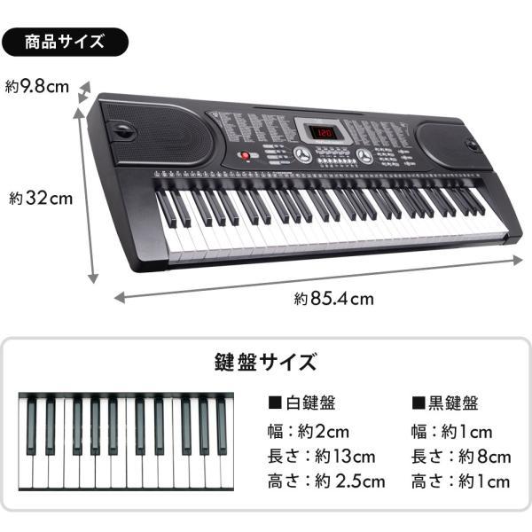 電子キーボード 電子ピアノ プレイタッチ 持ち歩き 電池対応 インサイト61 61鍵盤 電子楽器 入門用 デモ曲 ヘッドホン マイク対応 Sunruck サンルック SR-DP06|ichibankanshop|18