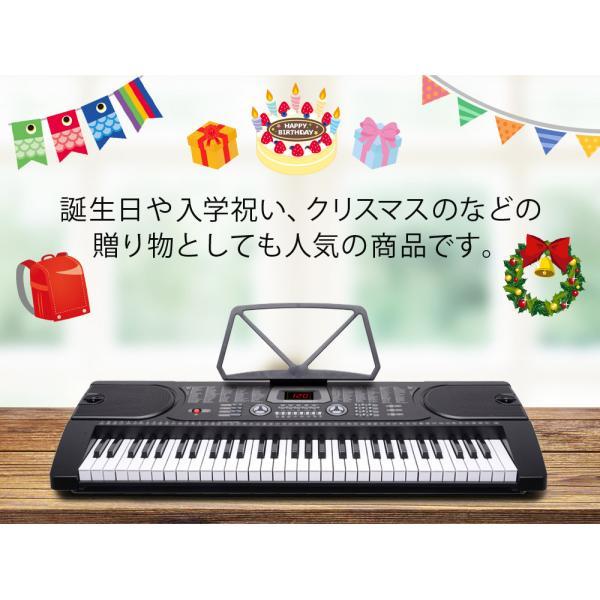 電子キーボード 電子ピアノ プレイタッチ 持ち歩き 電池対応 インサイト61 61鍵盤 電子楽器 入門用 デモ曲 ヘッドホン マイク対応 Sunruck サンルック SR-DP06|ichibankanshop|04