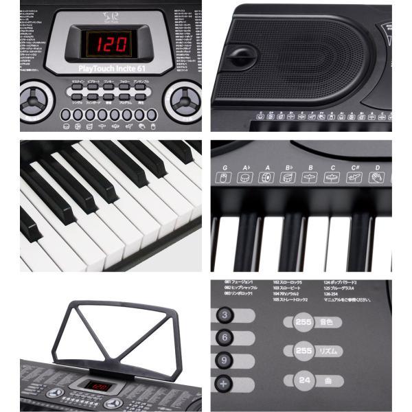 電子キーボード 電子ピアノ プレイタッチ 持ち歩き 電池対応 インサイト61 61鍵盤 電子楽器 入門用 デモ曲 ヘッドホン マイク対応 Sunruck サンルック SR-DP06|ichibankanshop|05