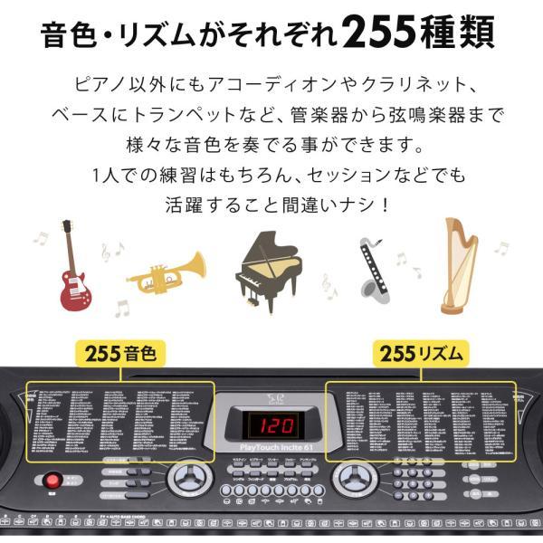 電子キーボード 電子ピアノ プレイタッチ 持ち歩き 電池対応 インサイト61 61鍵盤 電子楽器 入門用 デモ曲 ヘッドホン マイク対応 Sunruck サンルック SR-DP06|ichibankanshop|06
