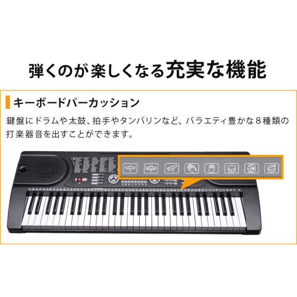 電子キーボード 電子ピアノ プレイタッチ 持ち歩き 電池対応 インサイト61 61鍵盤 電子楽器 入門用 デモ曲 ヘッドホン マイク対応 Sunruck サンルック SR-DP06|ichibankanshop|08