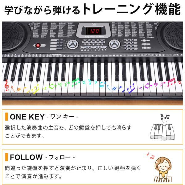 電子キーボード 電子ピアノ プレイタッチ 持ち歩き 電池対応 インサイト61 61鍵盤 電子楽器 入門用 デモ曲 ヘッドホン マイク対応 Sunruck サンルック SR-DP06|ichibankanshop|10