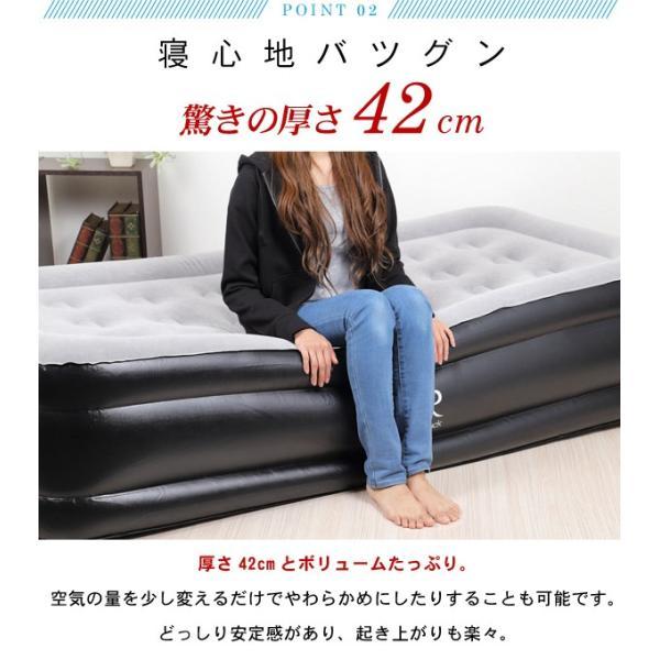 (土日祝日も発送) エアーベッド 電動 シングル ベッド 簡易ベッド 来客用 電動ポンプ 自動 膨らむ 内蔵 幅93cm ベット コンパクト ベッド厚み 42cm|ichibankanshop|04