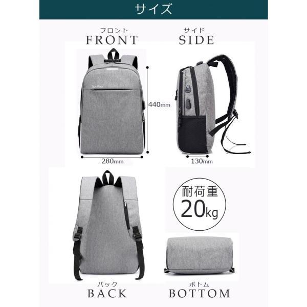 リュック 通勤用 通学用 大容量 バックパック 撥水 軽い メンズ レディース A4 おしゃれ バッグ シンプル 多機能 16L 防犯 USB カジュアル アウトドア|ichibankanshop|15