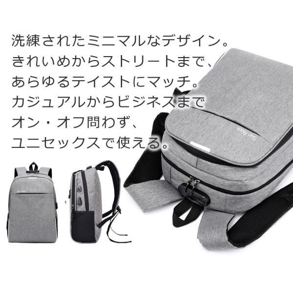リュック 通勤用 通学用 大容量 バックパック 撥水 軽い メンズ レディース A4 おしゃれ バッグ シンプル 多機能 16L 防犯 USB カジュアル アウトドア|ichibankanshop|03
