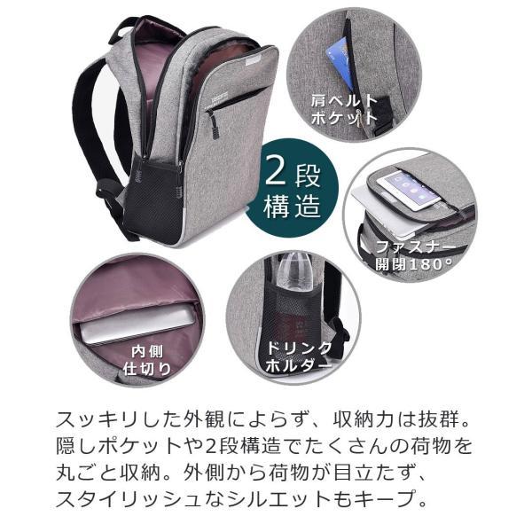 リュック 通勤用 通学用 大容量 バックパック 撥水 軽い メンズ レディース A4 おしゃれ バッグ シンプル 多機能 16L 防犯 USB カジュアル アウトドア|ichibankanshop|05