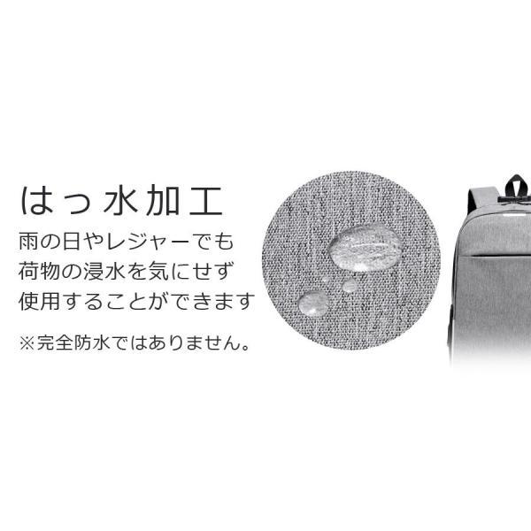 リュック 通勤用 通学用 大容量 バックパック 撥水 軽い メンズ レディース A4 おしゃれ バッグ シンプル 多機能 16L 防犯 USB カジュアル アウトドア|ichibankanshop|06