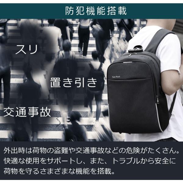 リュック 通勤用 通学用 大容量 バックパック 撥水 軽い メンズ レディース A4 おしゃれ バッグ シンプル 多機能 16L 防犯 USB カジュアル アウトドア|ichibankanshop|07
