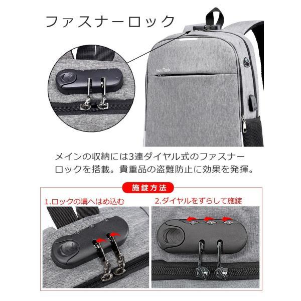 リュック 通勤用 通学用 大容量 バックパック 撥水 軽い メンズ レディース A4 おしゃれ バッグ シンプル 多機能 16L 防犯 USB カジュアル アウトドア|ichibankanshop|08