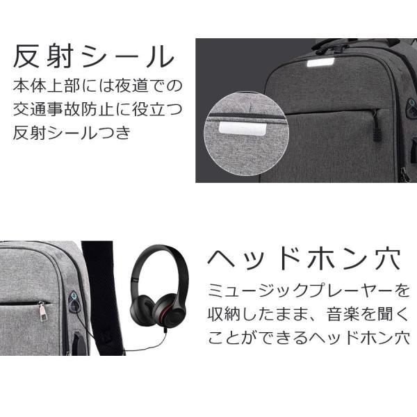 リュック 通勤用 通学用 大容量 バックパック 撥水 軽い メンズ レディース A4 おしゃれ バッグ シンプル 多機能 16L 防犯 USB カジュアル アウトドア|ichibankanshop|10