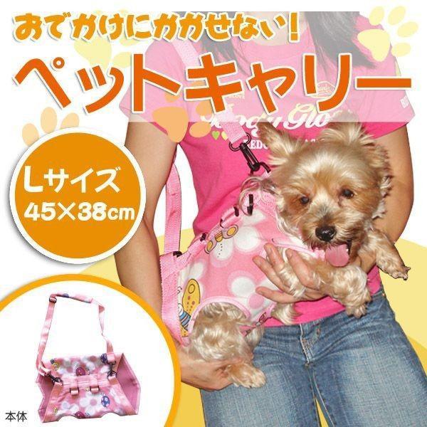 ペット 用品 ペットキャリー お出かけ お散歩 軽量 抱っこ 簡単 M L XL SunRuck sr-p005 メール便 代引不可 送料無料|ichibankanshop