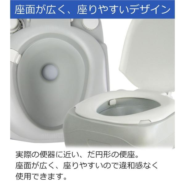非常用トイレ ポータブルトイレ 簡易トイレ 高齢者 水洗 災害 介護用 21リットル 21L 水洗式 介護 SR-PT4521 軽量 車 緊急用|ichibankanshop|05