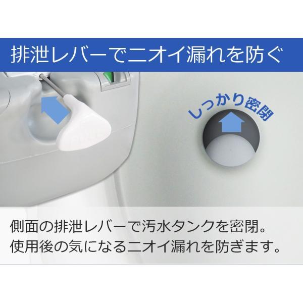 非常用トイレ ポータブルトイレ 簡易トイレ 高齢者 水洗 災害 介護用 21リットル 21L 水洗式 介護 SR-PT4521 軽量 車 緊急用|ichibankanshop|06