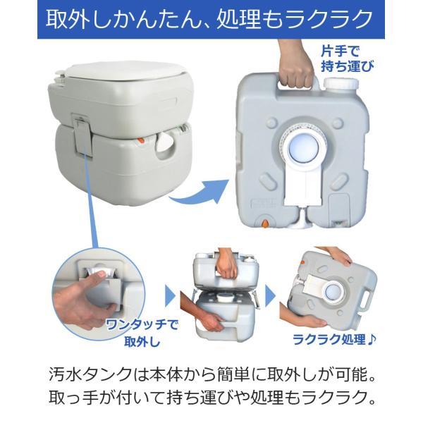 非常用トイレ ポータブルトイレ 簡易トイレ 高齢者 水洗 災害 介護用 21リットル 21L 水洗式 介護 SR-PT4521 軽量 車 緊急用|ichibankanshop|07