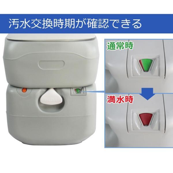 非常用トイレ ポータブルトイレ 簡易トイレ 高齢者 水洗 災害 介護用 21リットル 21L 水洗式 介護 SR-PT4521 軽量 車 緊急用|ichibankanshop|08