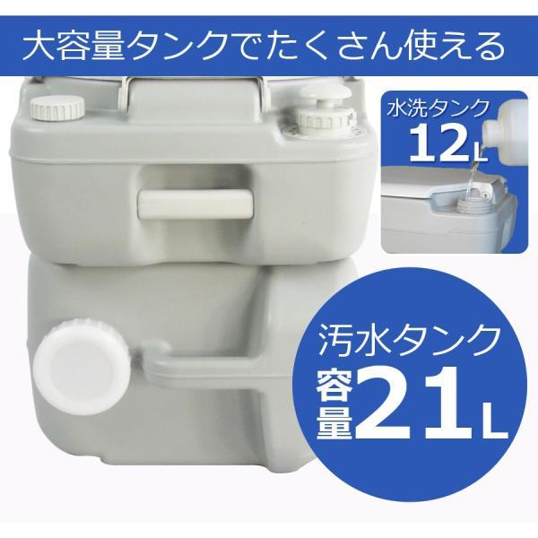 非常用トイレ ポータブルトイレ 簡易トイレ 高齢者 水洗 災害 介護用 21リットル 21L 水洗式 介護 SR-PT4521 軽量 車 緊急用|ichibankanshop|09
