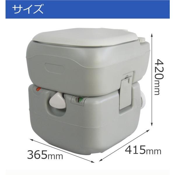 非常用トイレ ポータブルトイレ 簡易トイレ 高齢者 水洗 災害 介護用 21リットル 21L 水洗式 介護 SR-PT4521 軽量 車 緊急用|ichibankanshop|10