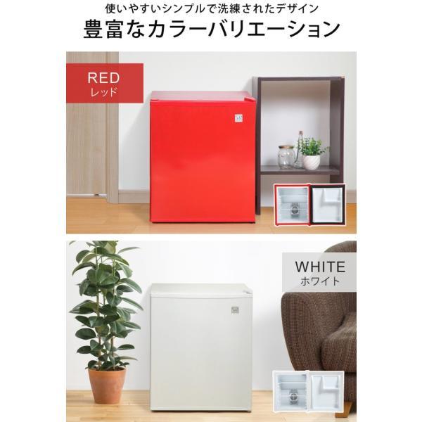 1ドア冷蔵庫 一人暮らし用 静か 一人暮らし 冷蔵庫 小型 48リットル 右開き 静音 ペルチェ方式 新生活 SunRuck 冷庫さん ホワイト ブラック スカーレッド|ichibankanshop|05