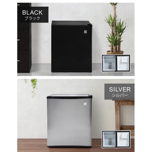 1ドア冷蔵庫 一人暮らし用 静か 一人暮らし 冷蔵庫 小型 48リットル 右開き 静音 ペルチェ方式 新生活 SunRuck 冷庫さん ホワイト ブラック スカーレッド|ichibankanshop|06