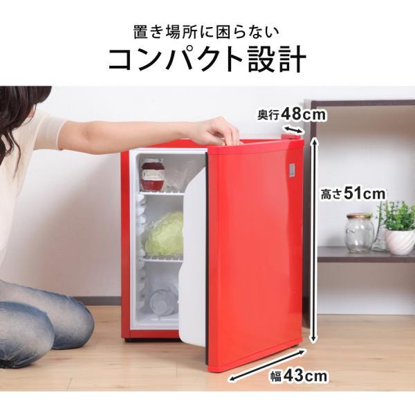 1ドア冷蔵庫 一人暮らし用 静か 一人暮らし 冷蔵庫 小型 48リットル 右開き 静音 ペルチェ方式 新生活 SunRuck 冷庫さん ホワイト ブラック スカーレッド|ichibankanshop|07