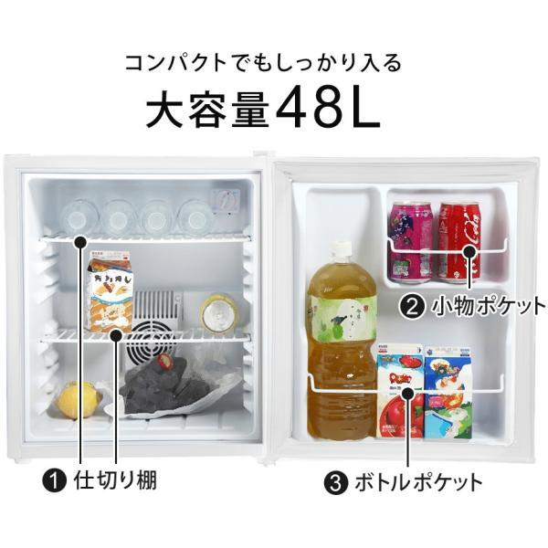 1ドア冷蔵庫 一人暮らし用 静か 一人暮らし 冷蔵庫 小型 48リットル 右開き 静音 ペルチェ方式 新生活 SunRuck 冷庫さん ホワイト ブラック スカーレッド|ichibankanshop|09