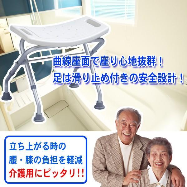 折りたたみ式バスチェアー お風呂椅子 介護用 折りたたみ可能 コンパクト収納 SunRuck SR-SBC020|ichibankanshop|02