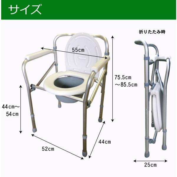 ポータブルトイレ 介護 トイレ 緊急 災害 簡易トイレ 非常用 折りたたみ 収納 高さ調整 持ち運び 肘掛け付き SunRuck SR-SCC002A 高齢者 組立 非課税|ichibankanshop|13