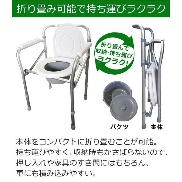 ポータブルトイレ 介護 トイレ 緊急 災害 簡易トイレ 非常用 折りたたみ 収納 高さ調整 持ち運び 肘掛け付き SunRuck SR-SCC002A 高齢者 組立 非課税|ichibankanshop|04