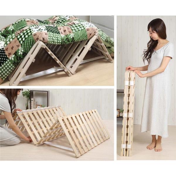 すのこベッド 折りたたみ式 4つ折り セミダブルサイズ 折り畳み 湿気対策 軽量 軽い SunRuck 120cm×196cm 木製 布団が干せる|ichibankanshop|02