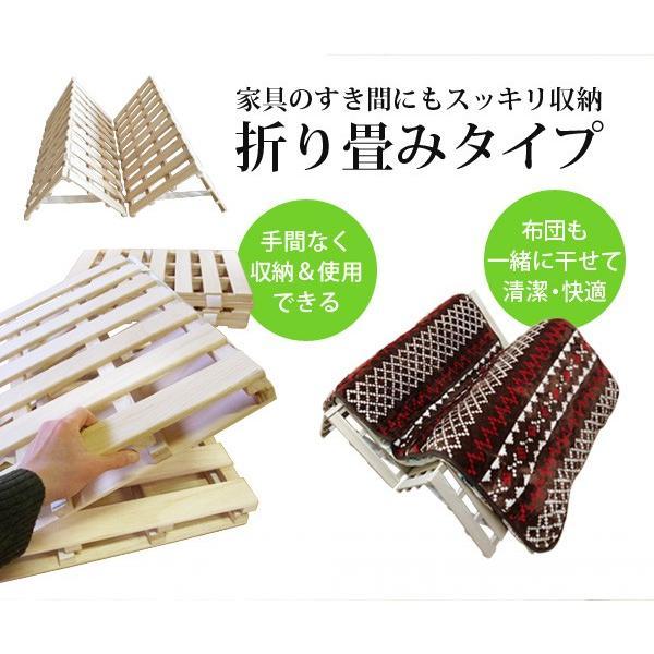 すのこベッド 折りたたみ式 4つ折り セミダブルサイズ 折り畳み 湿気対策 軽量 軽い SunRuck 120cm×196cm 木製 布団が干せる|ichibankanshop|03