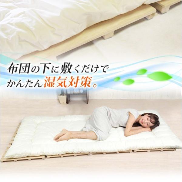 すのこベッド 折りたたみ式 4つ折り セミダブルサイズ 折り畳み 湿気対策 軽量 軽い SunRuck 120cm×196cm 木製 布団が干せる|ichibankanshop|04