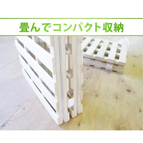 すのこベッド 折りたたみ式 4つ折り セミダブルサイズ 折り畳み 湿気対策 軽量 軽い SunRuck 120cm×196cm 木製 布団が干せる|ichibankanshop|05