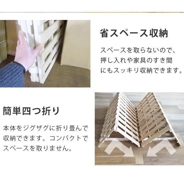すのこベッド 折りたたみ式 4つ折り セミダブルサイズ 折り畳み 湿気対策 軽量 軽い SunRuck 120cm×196cm 木製 布団が干せる|ichibankanshop|06