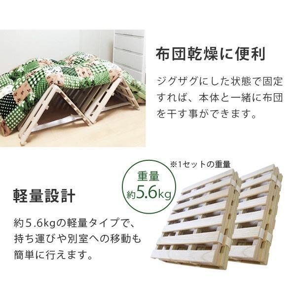 すのこベッド 折りたたみ式 4つ折り セミダブルサイズ 折り畳み 湿気対策 軽量 軽い SunRuck 120cm×196cm 木製 布団が干せる|ichibankanshop|07