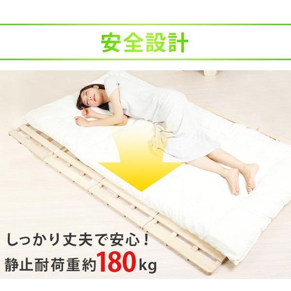 すのこベッド 折りたたみ式 4つ折り セミダブルサイズ 折り畳み 湿気対策 軽量 軽い SunRuck 120cm×196cm 木製 布団が干せる|ichibankanshop|08